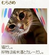 100205_01_2